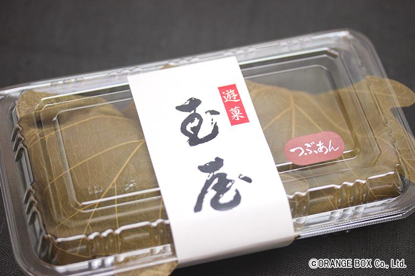 大角玉屋 柏餅01