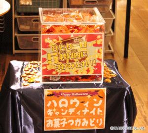写真:オレンジボックスお菓子つかみ取りイベント