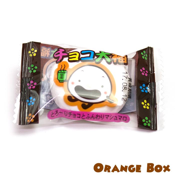 チョコ大福 新宿 駄菓子画像1