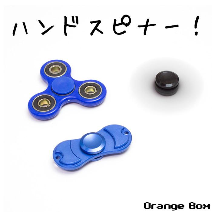 ハンドスピナー新宿販売店画像01