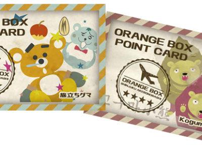 新しいポイントカードデザイン登場!オレンジボックス新宿曙橋店