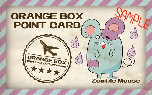 ゾンビーマウスポイントカード